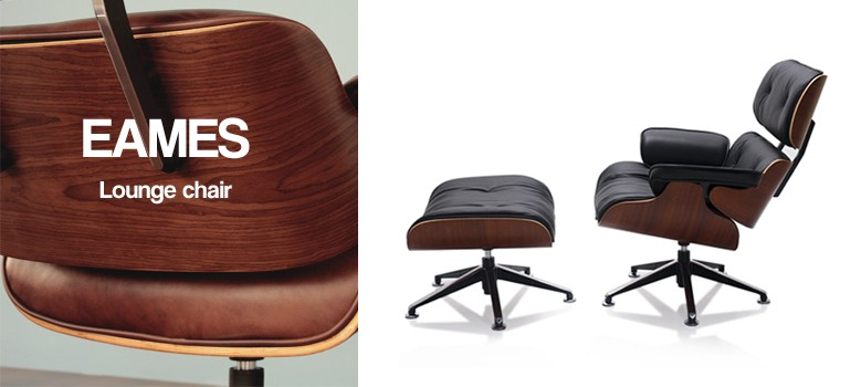 sillón lounge Eames de Dekodirect